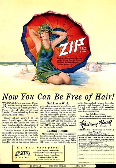 Реклама эпиляции нисколько не изменилась… это даже пугает.