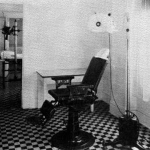 Внешний вид кабинета для удаления волос рентгеновскими лучами на лице