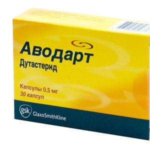 Дутастерид (Аводарт и др.) при нежелательных волосах