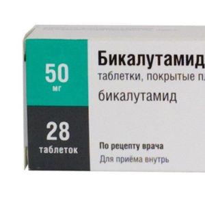 Бикалутамид (Касодекс, Бикана и др.) в терапии гирсутизма